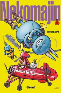 NekoMajin [#1 - 2006]