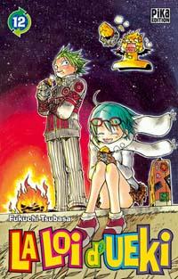 La Loi d'Ueki [#12 - 2006]