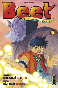 Beet the vandel Buster [#2 - 2006]