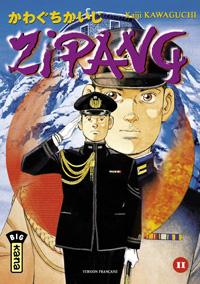 Zipang #11 [2006]