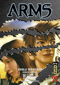 Arms [#22 - 2006]