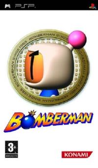 Bomberman [2004]