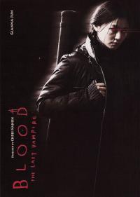 Blood, The Last Vampire : Blood [2009]
