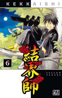 Kekkaishi [#6 - 2006]