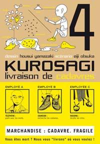 Kurosagi, livraison de cadavres #4 [2006]