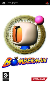 Bomberman [2007]