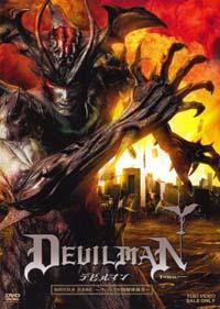 Devil Man [2007]