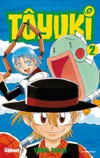 Toyuki [#2 - 2006]