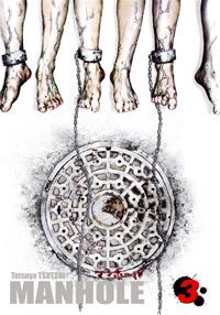 Manhole [#3 - 2006]