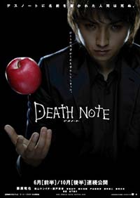 Death Note [2008]