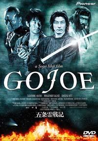 Gojoe [2005]