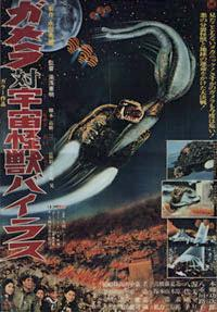 Gamera vs. Viras [#4 - 1968]