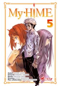 My Hime [#5 - 2006]