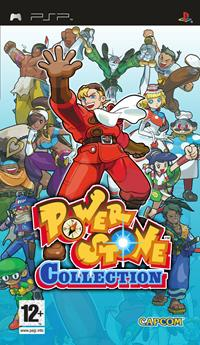Power Stone Collection [2006]