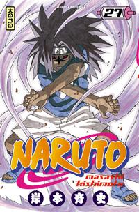 Naruto #27 [2007]