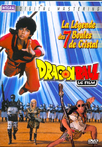 Dragon Ball Le Film [1990]