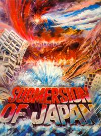 La Submersion du Japon [1974]
