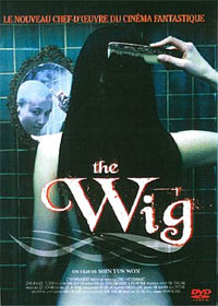 The Wig [2007]