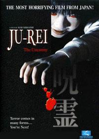 Ju-Rei, la malédiction