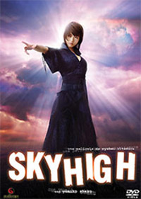 Titre : Skyhigh