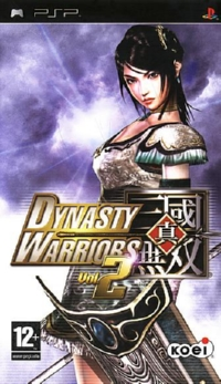 Dynasty Warriors Vol. 2 [2006]