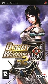 Dynasty Warriors Vol. 2 [2006]