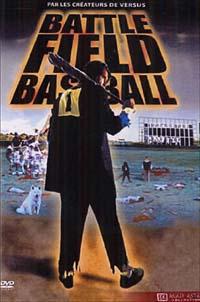 Battlefield Baseball [2007]