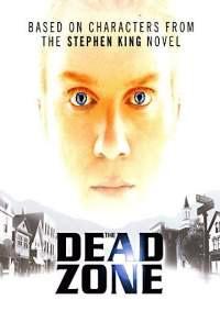 Dead Zone [2003]