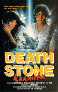 Deathstone [2000]
