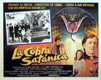 King Cobra [1982]