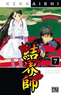 Kekkaishi #7 [2007]