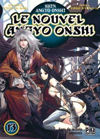Le Nouvel Angyo Onshi [#13 - 2007]