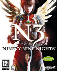 Ninety Nine Nights [2007]