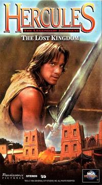 Hercule / Ursus : Hercule et le royaume oublié [1995]
