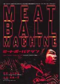 Meatball Machine [2008]