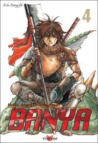 Banya [#4 - 2007]