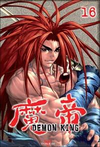 Demon King [#16 - 2007]