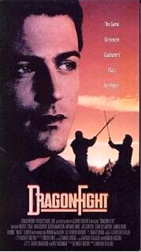 Dragonfight [1991]