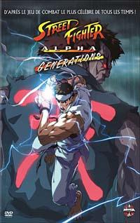 Street Fighter Alpha Generations [2007]