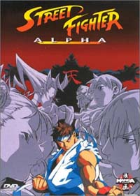 Street Fighter Alpha [2001]