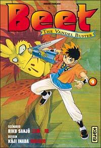 Beet the vandel Buster [#4 - 2007]