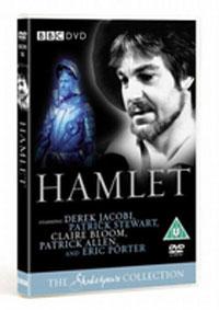 Hamlet [1981]
