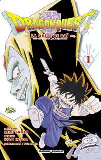 Dragon Quest - La quête de Daï : Dragon Quest