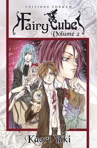 Fairy Cube [#2 - 2007]