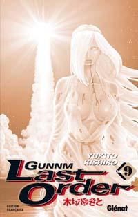 Gunnm Last Order #9 [2007]