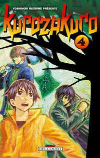 Kurozakuro [#4 - 2007]