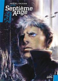 Septième Ange [#1 - 2007]