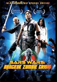Sars Wars [2007]