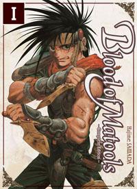 Blood of Matools [#1 - 2007]