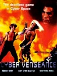 Cyber Vengeance [1996]